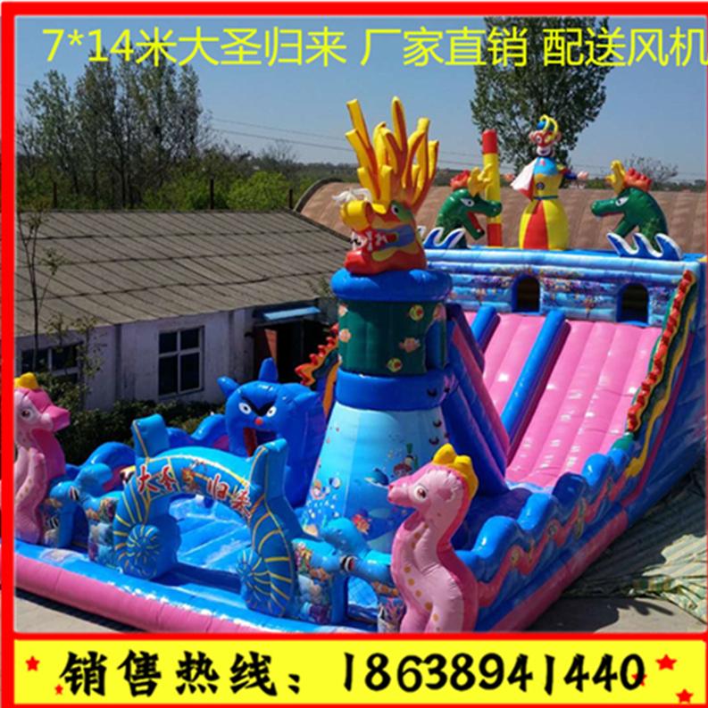 充气城堡室外大型儿童淘气堡乐园攀岩滑梯蹦蹦床气垫床跳跳床游乐