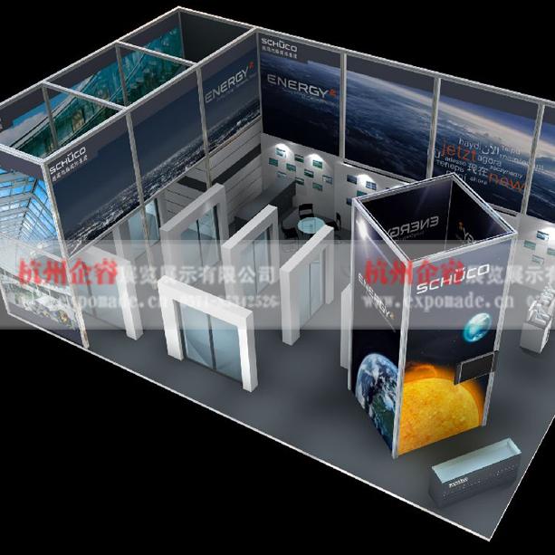 杭州会议背景板 杭州展览背景板 杭州会场搭建布置 杭州展会布展