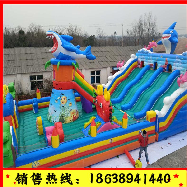 充气城堡室外大型 儿童淘气堡乐园 攀岩 滑梯 蹦蹦床 游乐场设备