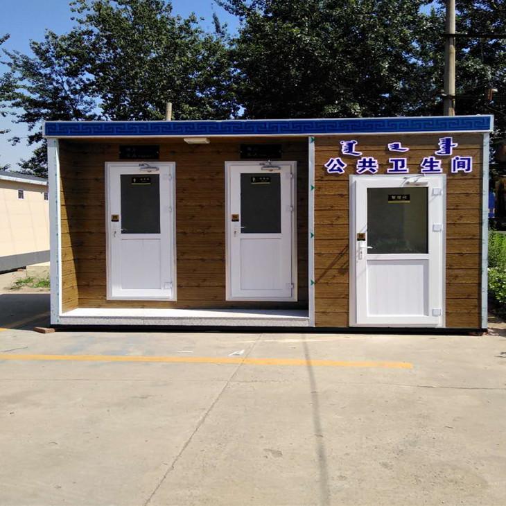 河北移动厕所厂家生态环保厕所景区公共卫生间
