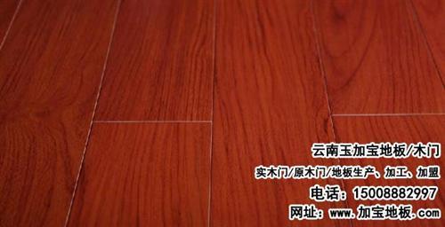 云南实木地板、云南玉加宝、云南实木地板生产