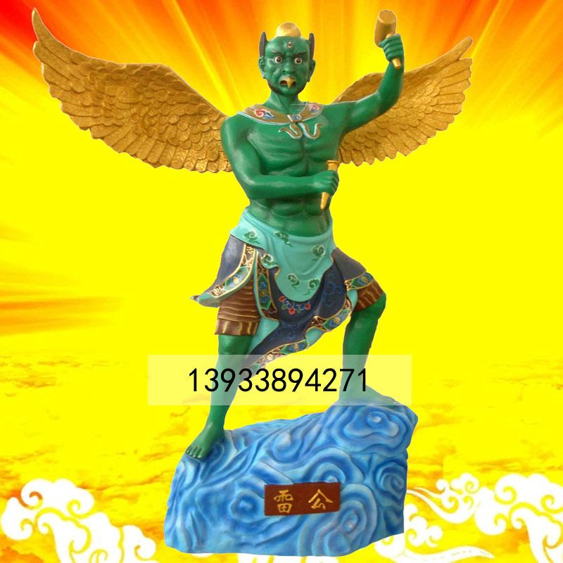 厂家直销玻璃钢雕塑佛像雕塑雷公电母雕塑观音童子雕塑寺庙树脂彩绘摆件