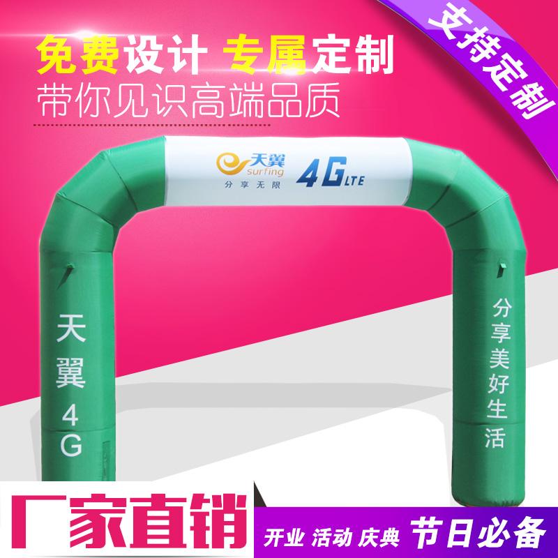 厂家定制批发户外方形彩虹门充气拱门可定制