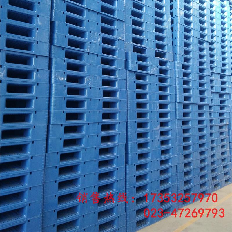 重庆贵州四川垫仓板地台板塑料双面托盘生产厂家
