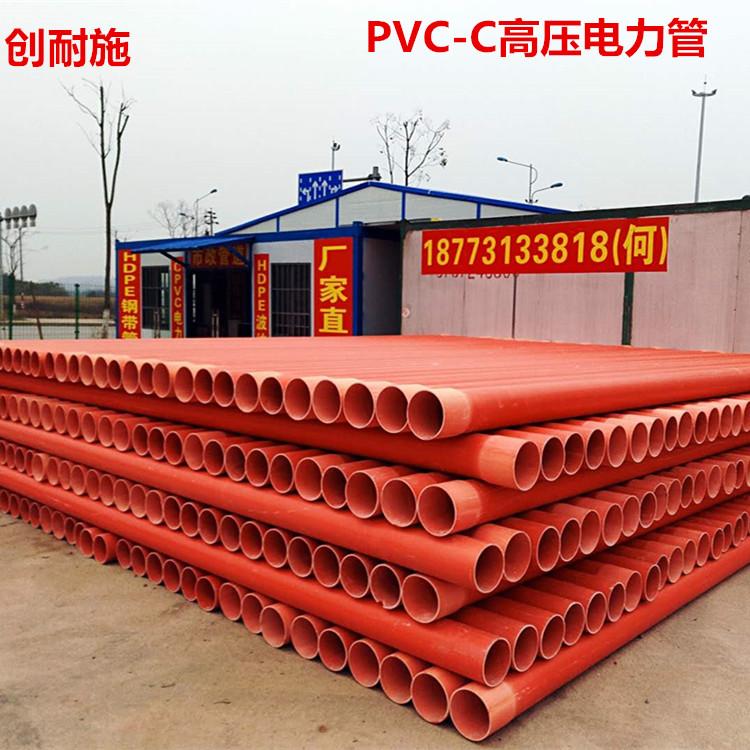 简述湖南株洲PVC电力电缆保护管的优势以及特点好