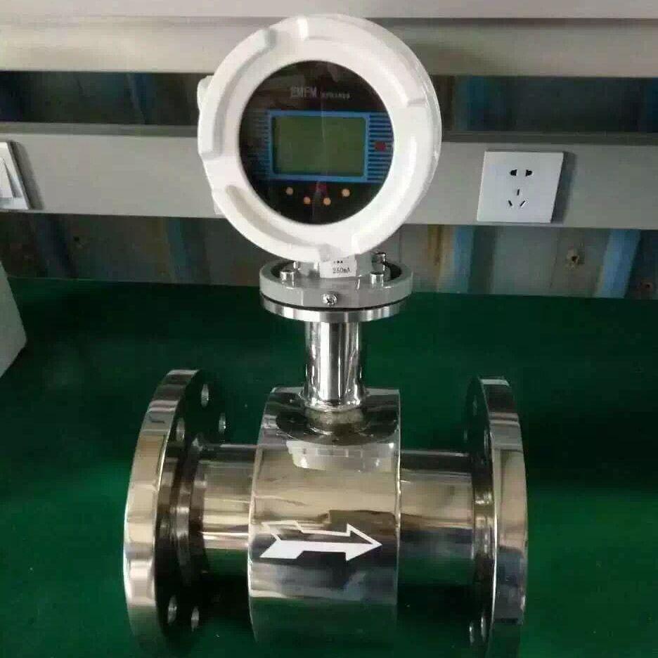 廠家直銷智能一體電磁流量計污水流量計