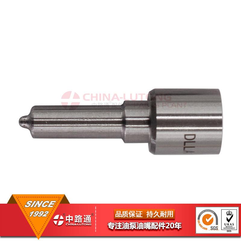 电喷油嘴DLLA145P1720 高压共轨配件销售