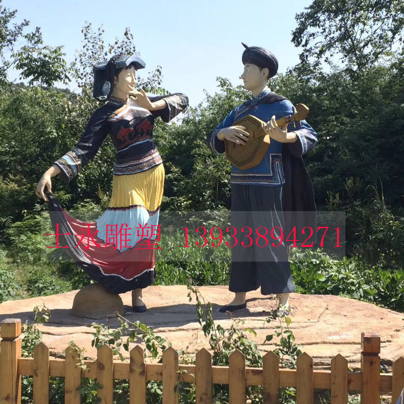 厂家直销玻璃钢雕塑民俗雕塑少数民族雕塑苗族雕塑树脂摆件