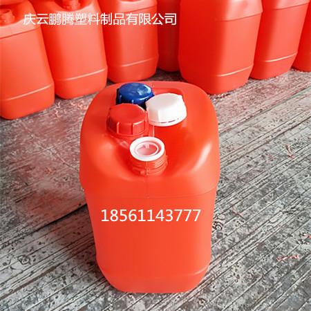 25L紅色塑料桶方形堆碼25升紅色塑料桶方罐