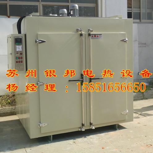 节能型500度高温烘箱 电热鼓风500度高温烘干箱 金属件热处理专用高温烤箱