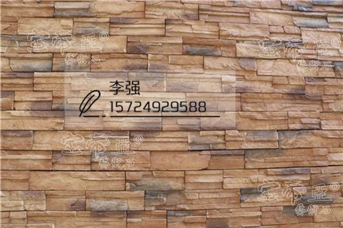 人造文化石外墙砖,文化石,葛氏建材