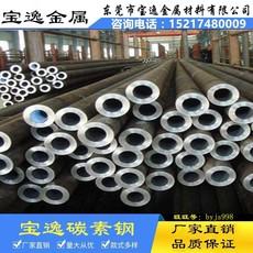 东莞宝逸销售55碳素结构钢卷料55冷挤压用钢价格