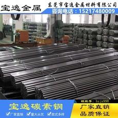 东莞热门供应进口国产Q460D低合金高强度结构钢板材
