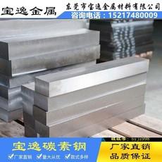 供应销售Q390A低合金高强度结构钢塑性Q390A价格韧性厂家直销