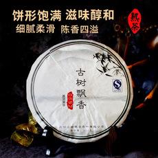 供应 品味古树飘香茶叶 普洱熟茶357g 勐海七子饼黑茶