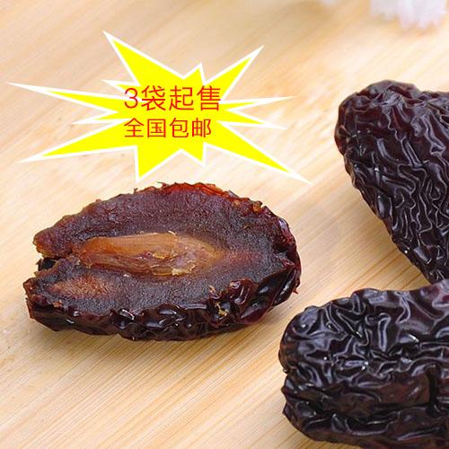 陕北特产 一级紫晶枣 乌枣 黑枣 休闲零食 佳县有机油枣 厂家直销