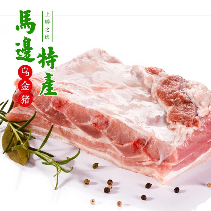 马边金凉山乌金猪特级鲜肉五花肉500g