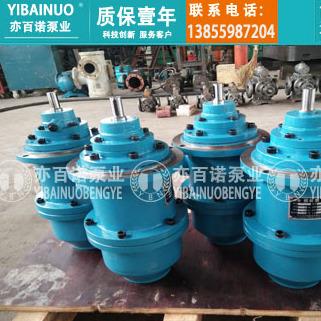 出售螺杆泵组件HSNJ80-46,包括泵体和联轴器