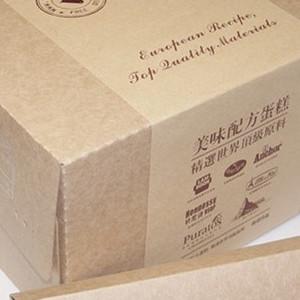 澳洲VISY牛卡纸  澳洲牛卡纸 澳洲威士牛卡纸  纸箱面纸
