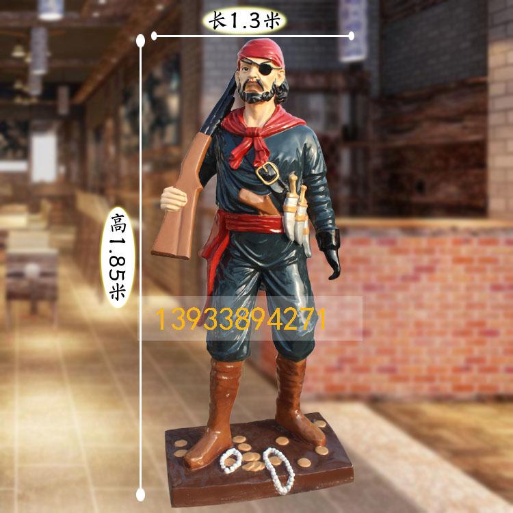 厂家直销玻璃钢雕塑海盗人物雕塑景区公园树脂彩绘摆件