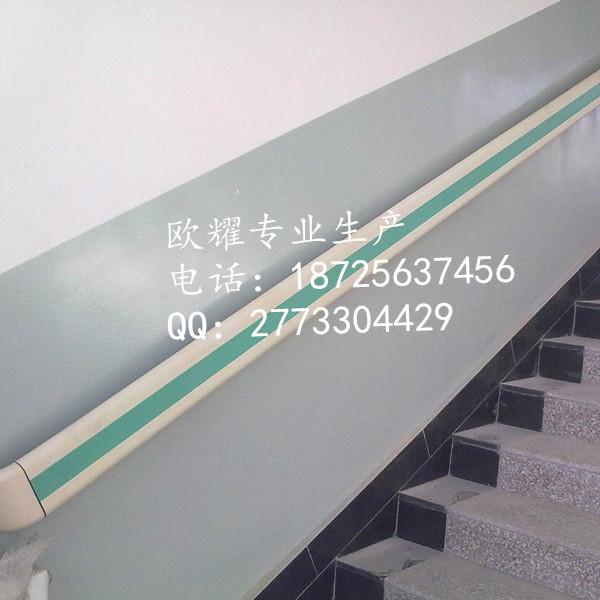 防撞扶手安装 高质量楼道扶手 高品质防撞扶手厂家 安全扶手推荐