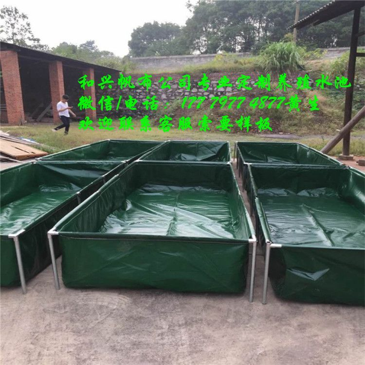 江西養魚養蝦帆布水池PVC防漏防老化水產養殖水池 贛州廠家直銷 價格實惠