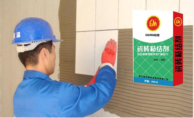 瓷砖贴法与瓷砖粘结剂中纤维素醚用量的联系