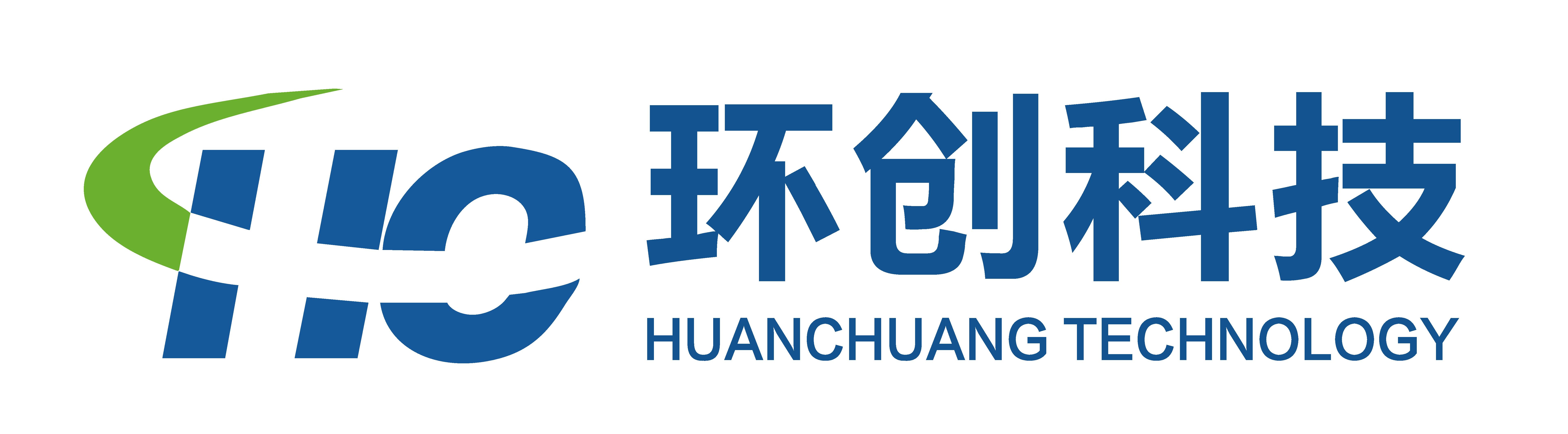 环创(厦门)科技股份有限公司