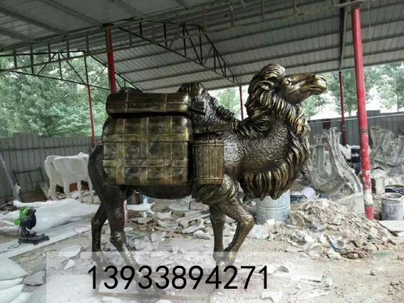 玻璃钢雕塑仿真仿铜雕塑沙漠骆驼雕塑景区公园树脂摆件