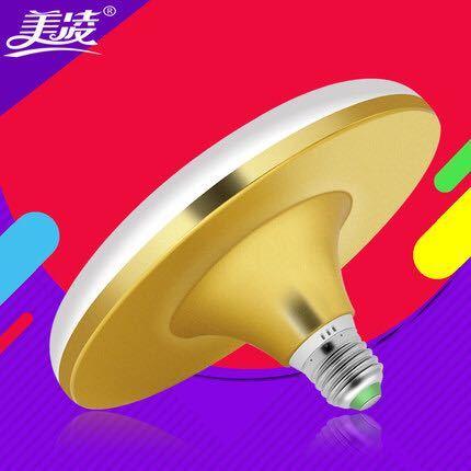 美凌自营LED飞碟灯  节能灯  LED玉米灯