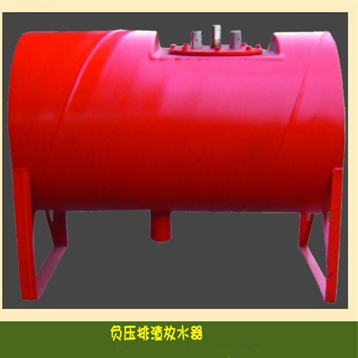 您和安全之间只差一个博创卧式负压自动排渣放水器博创放水器全网首推是您安全生产的首选