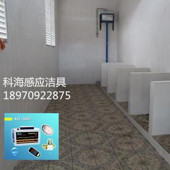 节水器|学校节水器|学校厕所节水器|学校沟槽厕所节水器