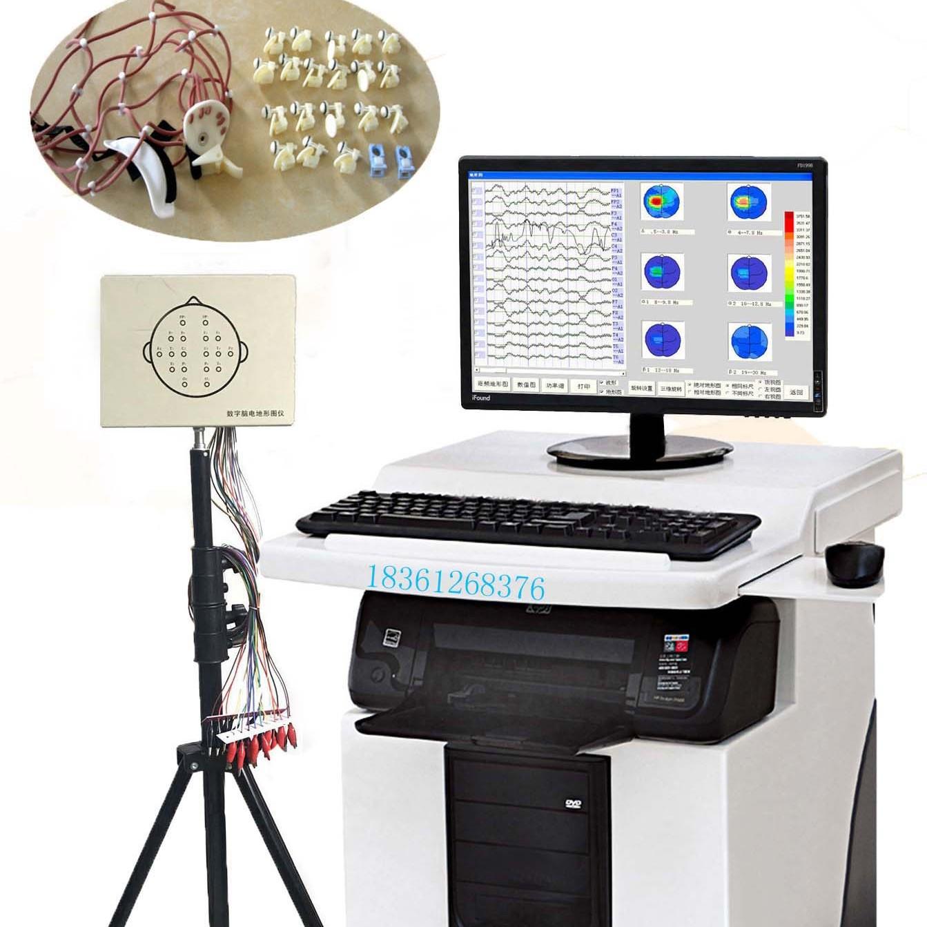 江苏瑞华生产EEG-A型数字彩色脑电图仪价格