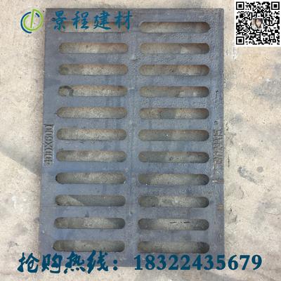 天津市球墨铸铁井盖生产厂家球墨铸铁篦子 轻型A15方形雨水篦子 下水道排水盖板 产品齐全电话咨询