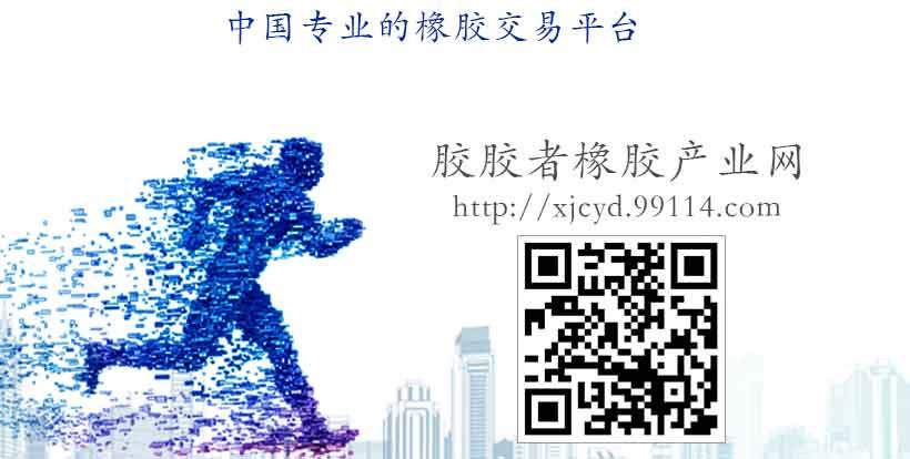胶胶者橡胶产业网