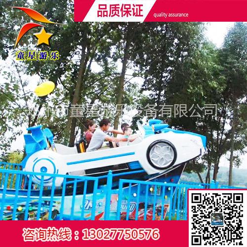 童星游乐抗老化安全优质宝马飞车儿童新型公园游乐设备安装
