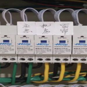 重庆家适康欧瑞博ORVIBO智能空开断路器配电箱智能家居智能空气开关