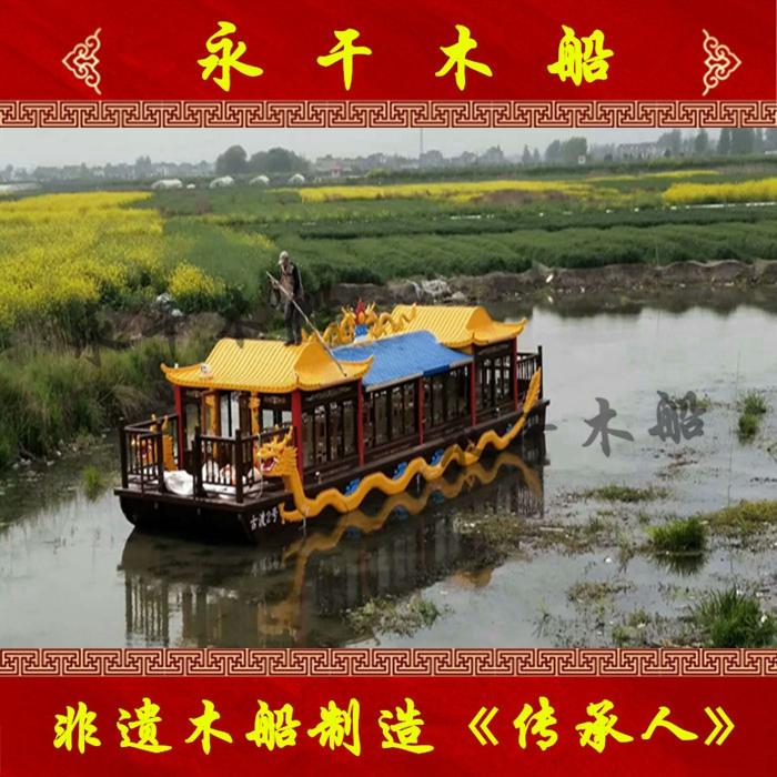定制18米大型仿古雕龙画舫船 60-80人游船景区电动旅游观光木船