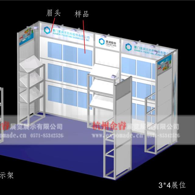 展会布展方案 展览布展设计 出国展览布展 杭州展会布置