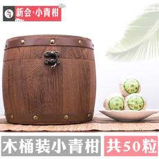 供应 小青柑橘普洱茶 桔普茶 新会陈皮熟茶叶