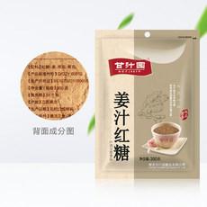 供应 甘汁园 姜汁红糖 350g袋装 冲饮调味 食用糖