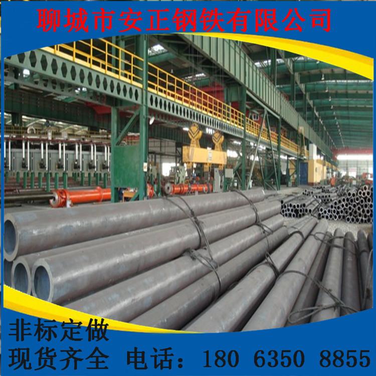 山东40crd型管专业生产【安正管业】