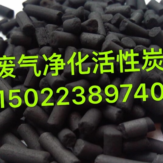 绿景 牌唐山活性炭 水处理活性炭的供应商