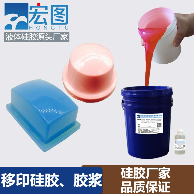 供应弹性超好移印次数多的移印硅胶用于不规则图案印刷