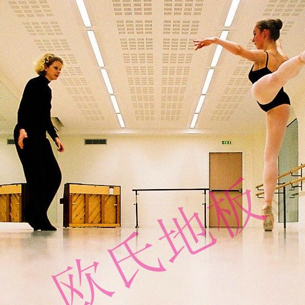 pvc舞蹈地板 专业成产厂家 全国安装施工