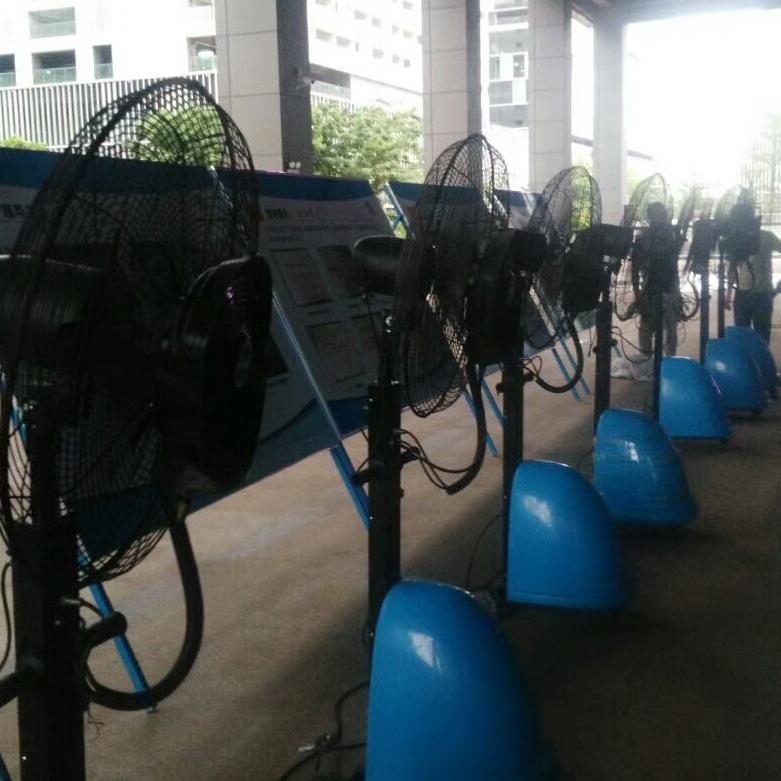 深圳水雾风扇降温风扇喷雾风扇雾化风扇大功率工业电风扇出租赁