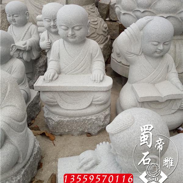 供应直销石雕小和尚寺庙雕刻人物摆件雕塑