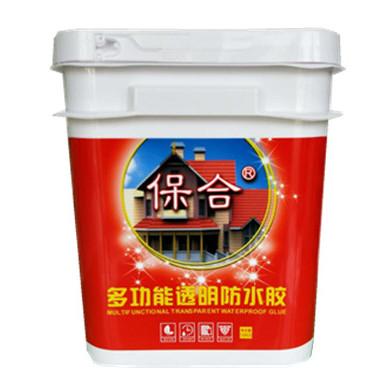 茂名保合多功能透明防水胶厂家直销价格优惠