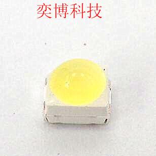 厂家直销发光二极管 LED灯珠 3528聚光凸头球头白光贴片