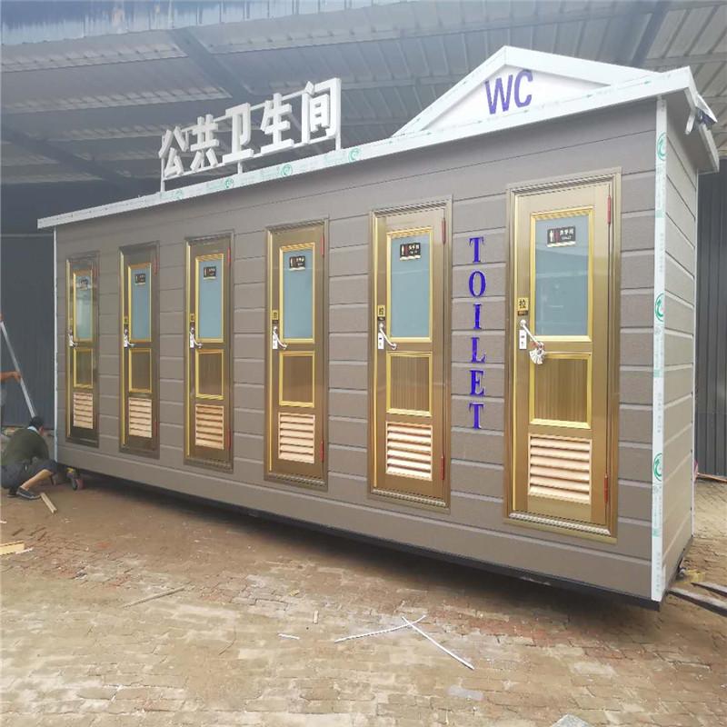 移动厕所厂家沧州双美移动环保厕所厂家景区环保公共卫生间